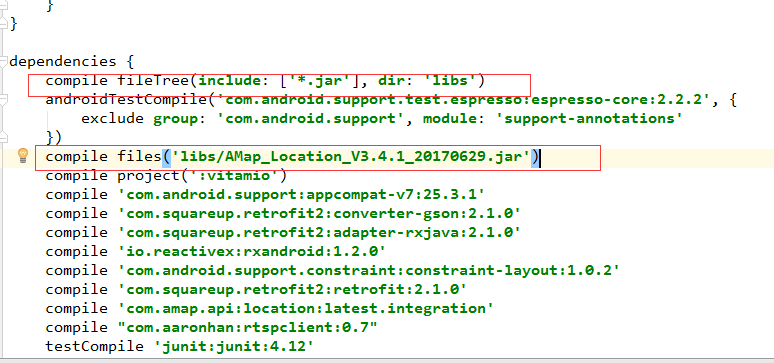 androidstudio打包时出现错误Error:Execution failed for task :app:transformClassesWithDexForRelease解决方法