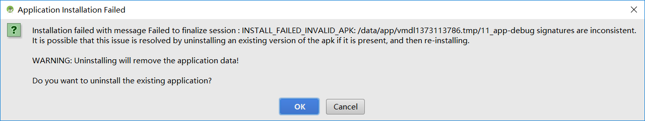Android Studio安装应用时报错 installation failed with message Failed to finalize session......