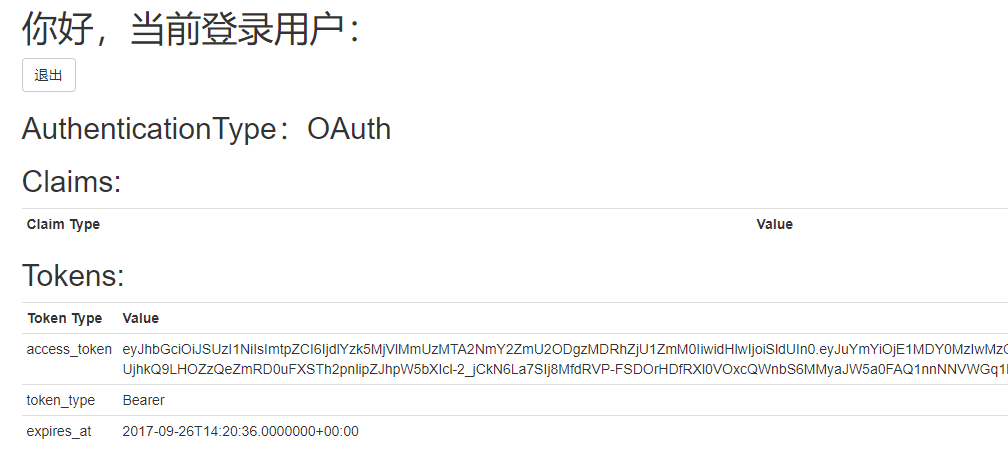 oauth_profile