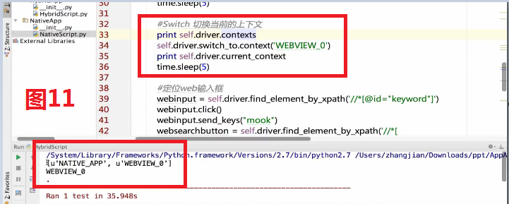 how to find xpath in appium inspector